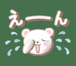 Message of FunWakakuma sticker #4626417