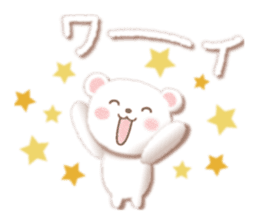 Message of FunWakakuma sticker #4626418