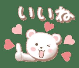 Message of FunWakakuma sticker #4626419