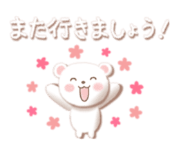 Message of FunWakakuma sticker #4626420