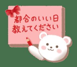 Message of FunWakakuma sticker #4626421
