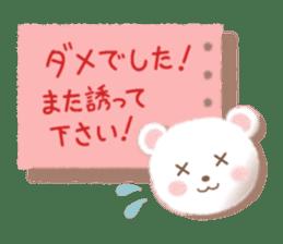 Message of FunWakakuma sticker #4626423