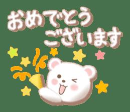 Message of FunWakakuma sticker #4626425