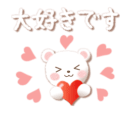 Message of FunWakakuma sticker #4626426