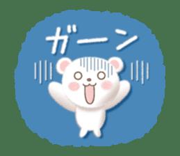Message of FunWakakuma sticker #4626430