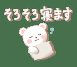 Message of FunWakakuma sticker #4626432