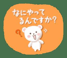 Message of FunWakakuma sticker #4626433