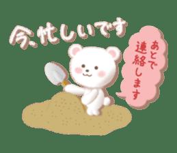 Message of FunWakakuma sticker #4626434
