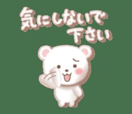Message of FunWakakuma sticker #4626435