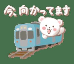 Message of FunWakakuma sticker #4626437