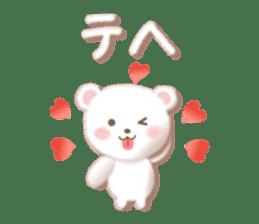 Message of FunWakakuma sticker #4626438