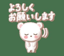 Message of FunWakakuma sticker #4626439