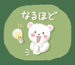 Message of FunWakakuma sticker #4626440