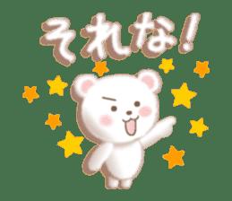 Message of FunWakakuma sticker #4626441