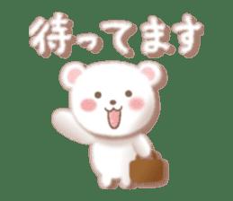 Message of FunWakakuma sticker #4626442