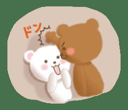 Message of FunWakakuma sticker #4626444