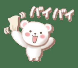 Message of FunWakakuma sticker #4626445