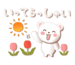 Message of FunWakakuma sticker #4626446