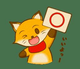 Con -chan Stamp Vol.1 sticker #4630048