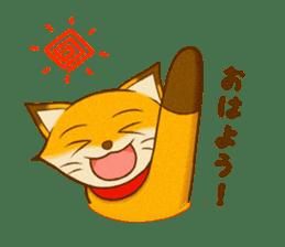 Con -chan Stamp Vol.1 sticker #4630068