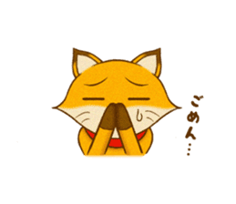 Con -chan Stamp Vol.1 sticker #4630071