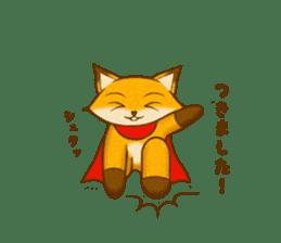 Con -chan Stamp Vol.1 sticker #4630079