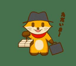 Con -chan Stamp Vol.1 sticker #4630081