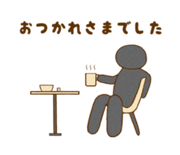 Con -chan Stamp Vol.1 sticker #4630087