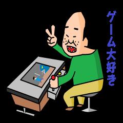 otaku series4 game arcade