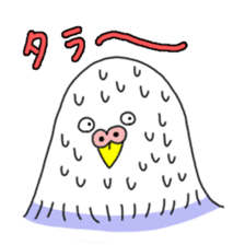 Funny Parakeet! sticker #4634349