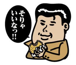 Dandy uncle and uncle sticker #4636570
