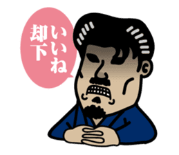 Dandy uncle and uncle sticker #4636599