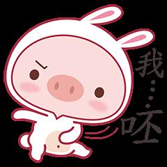 Pig As A Bunny