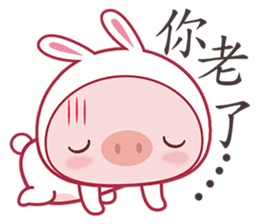 Pig As A Bunny sticker #4638088