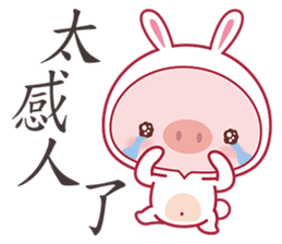 Pig As A Bunny sticker #4638089