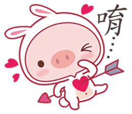 Pig As A Bunny sticker #4638090