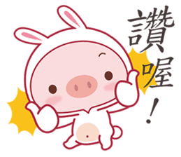 Pig As A Bunny sticker #4638094