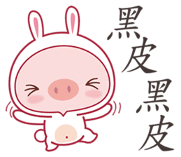 Pig As A Bunny sticker #4638096