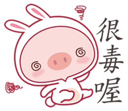 Pig As A Bunny sticker #4638101