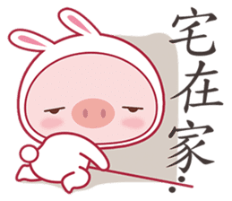 Pig As A Bunny sticker #4638103