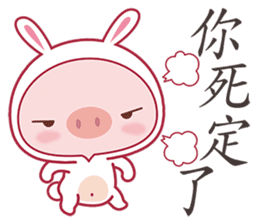 Pig As A Bunny sticker #4638104