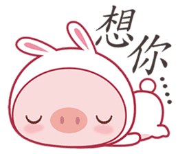 Pig As A Bunny sticker #4638105