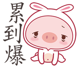 Pig As A Bunny sticker #4638109