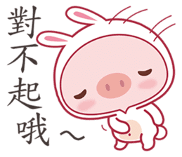 Pig As A Bunny sticker #4638111