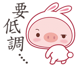Pig As A Bunny sticker #4638112