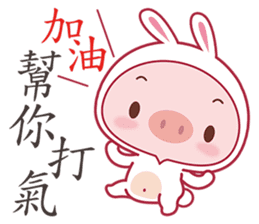 Pig As A Bunny sticker #4638126