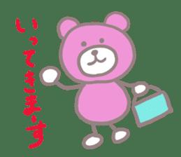 Pink Teddy sticker #4639209