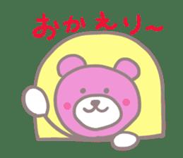 Pink Teddy sticker #4639210