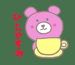 Pink Teddy sticker #4639211