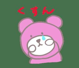 Pink Teddy sticker #4639215